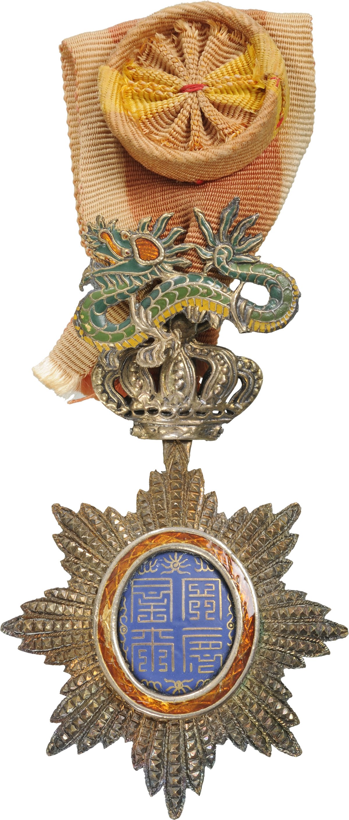 Lot 1344 - ORDER OF THE DRAGON OF ANNAM