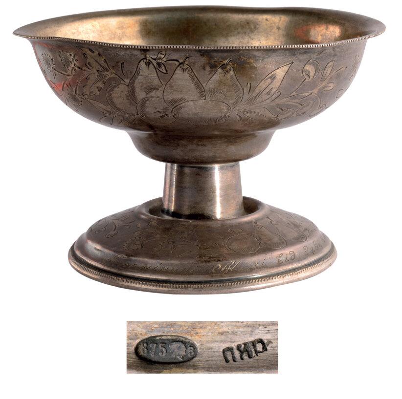 Lot 3576 - Silver gilt dessert cup, circular and pedestal base