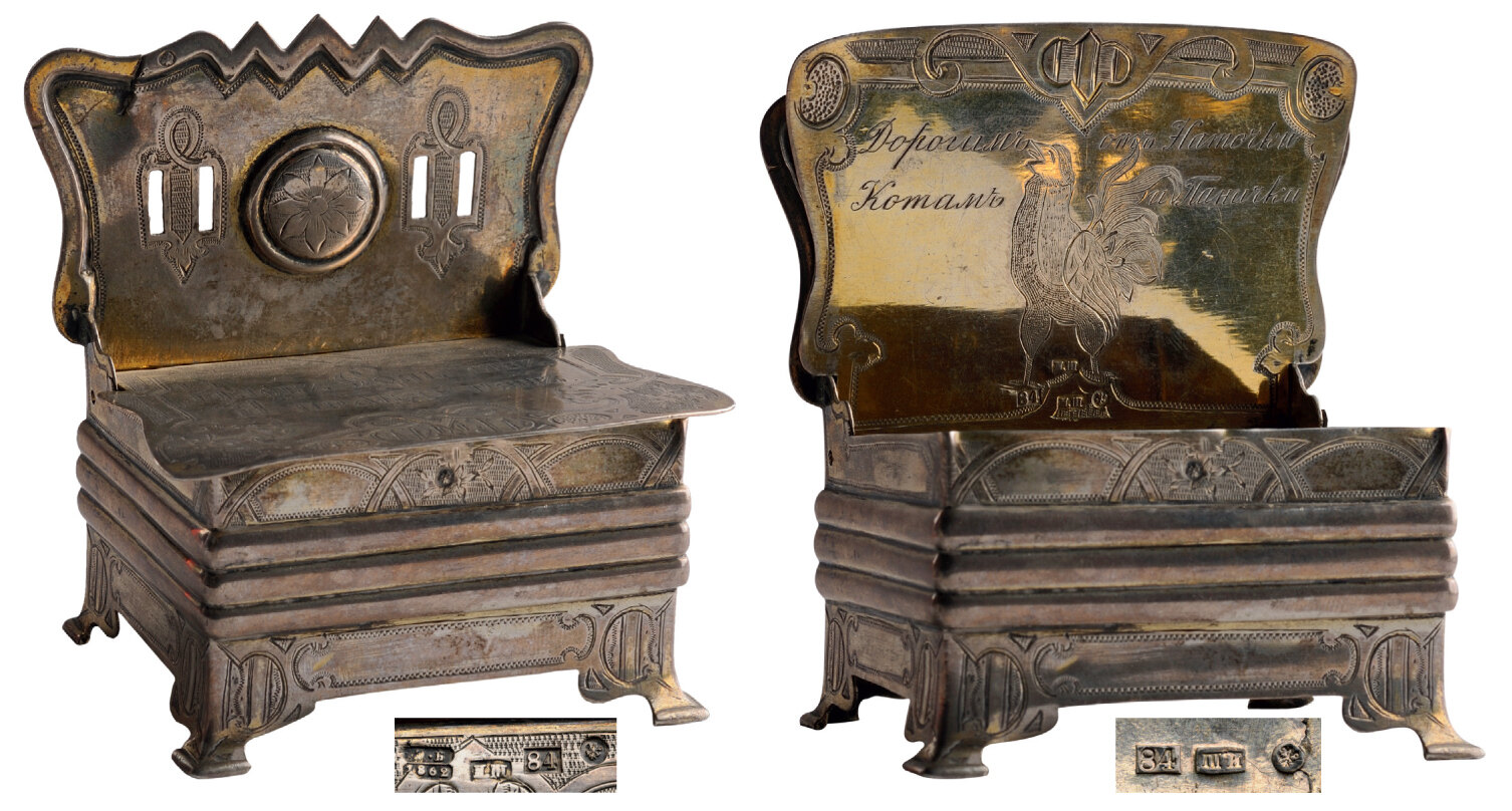 Lot 3567 - Traditional gilded silver saltcellar (or spices)