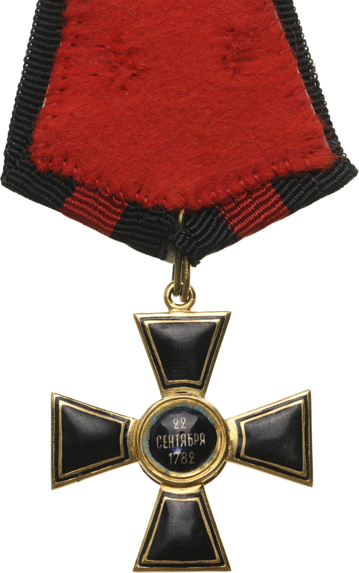 Lot 3205 - ORDER OF SAINT VLADIMIR