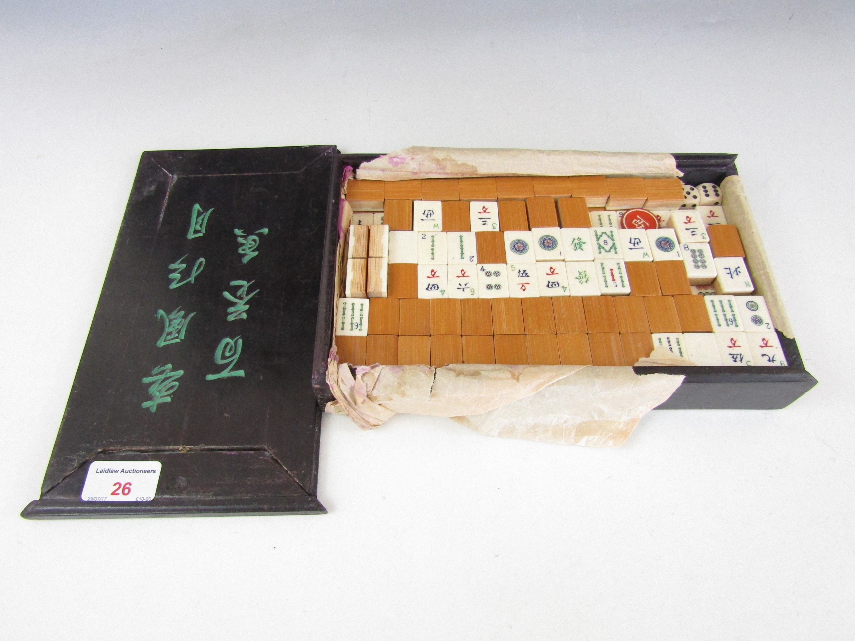 Lot 26 - A vintage mah-jong set with bone and bamboo pieces (incomplete)