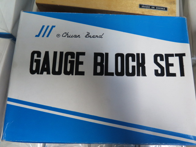 Lot 7 - Gage Block Sets (9)