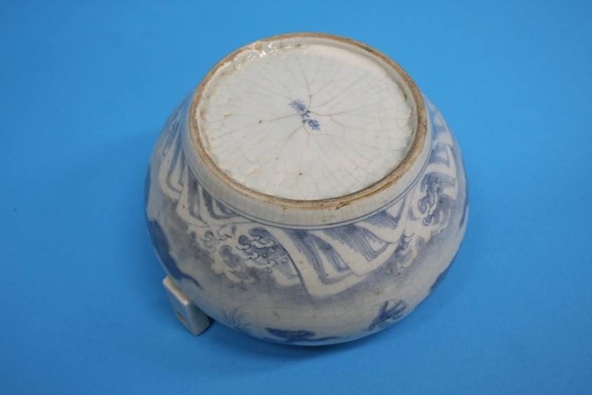 Lot 19 - An 18th / 19th century Oriental blue and white censor decorated with five claw dragon character