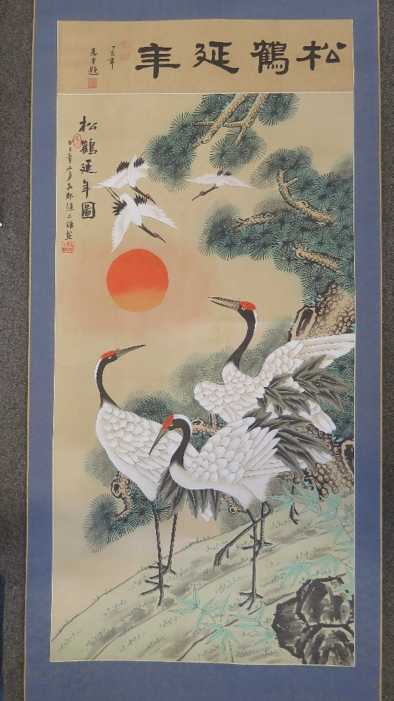 Lot 620 - A contemporary Oriental handpainted scro