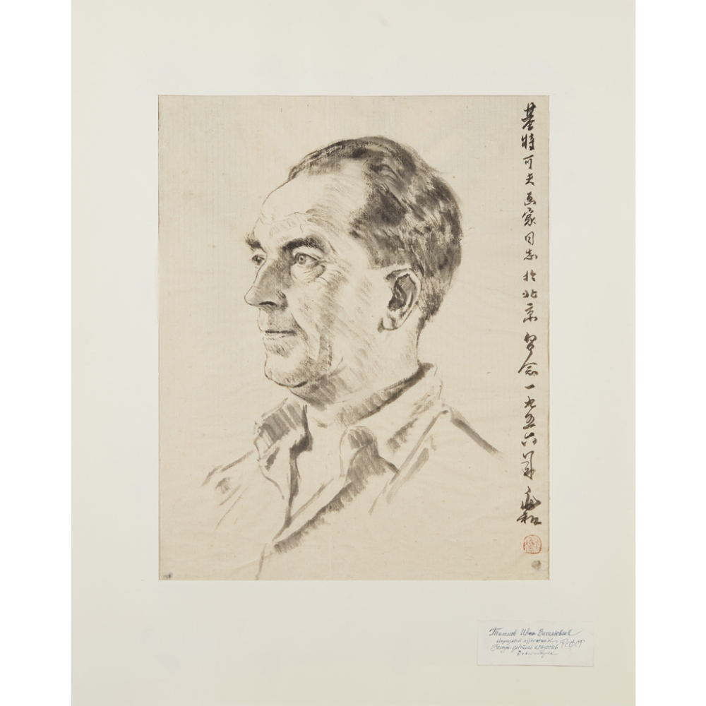 Lot 83 - JIANG ZHAOHE (1904-1986)PORTRAIT OF IVAN TITKOV, 1956 ink on paper, signed 'Zhao He' with one seal