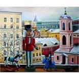 TATYANA NAZARENKO - First snow Signed in Cyrillic 'T Nazarenko'(lower [...]