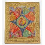 """An icon """"Our lady of the Burning Bush"""" (Neopalimaya Kupina) in a brass oklad Central [...]"""