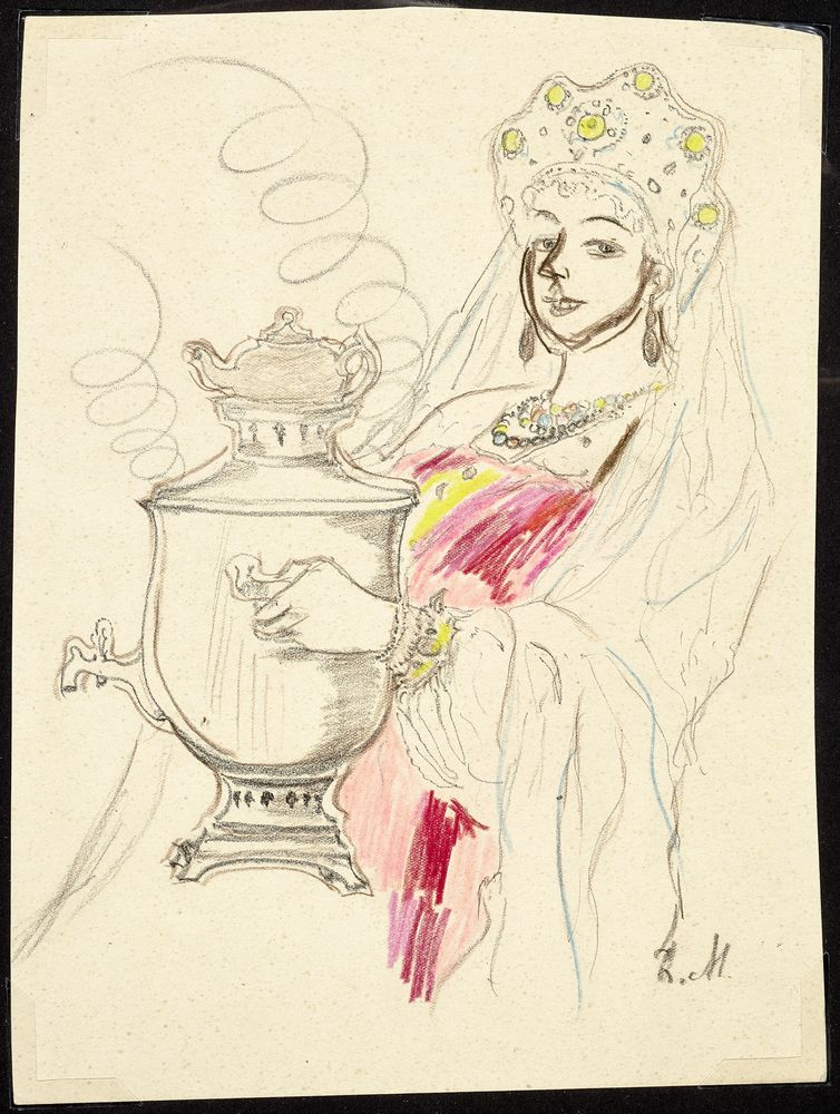 FILIPP MALYAVIN (1869-1940) - Five Female Portraits pencil, crayon on paper, [...] - Bild 2 aus 5