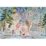 KONSTANTIN YSINOVSKIY - New view Oil on canvas 50 x 70 cm Painted in 2010 - - [...]