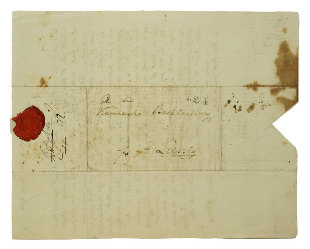 KOTZEBUE AUGUST (1761-1819), AUTOGRAPH A handwritten letter addressed to his [...] - Bild 2 aus 2