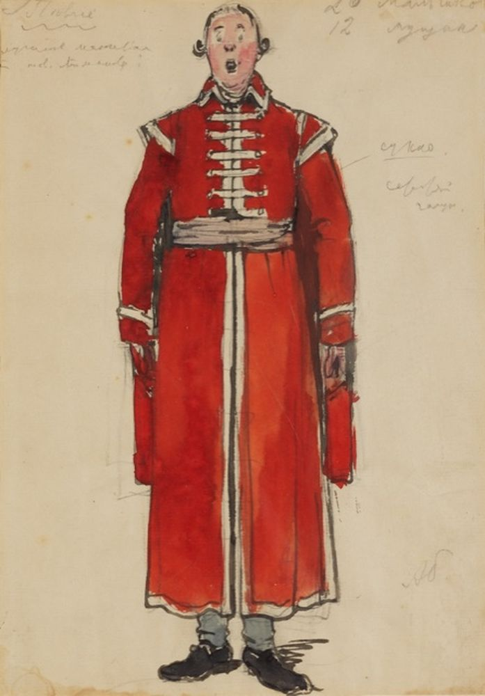 ALEXANDRE BENOIS (1881-1962) Costume design for a chorister - signed with initials [...]