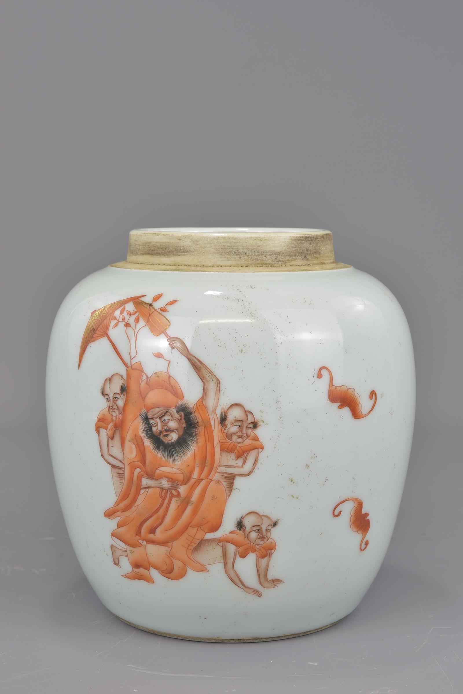Lot 21 - A Chinese Republican period iron red porcelain jar with six character mark of GuangXu to base. 18 cm