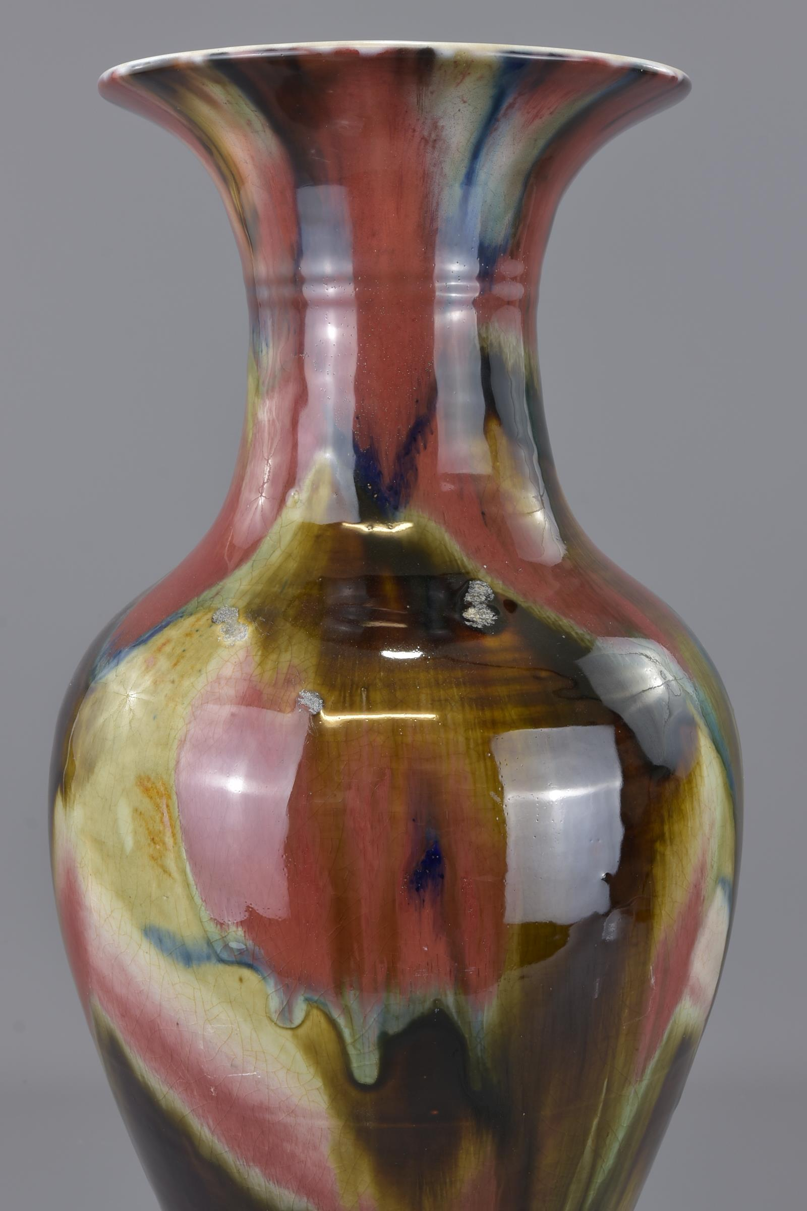 Lot 25 - A large and rare Chinese 18th century peach bloom glaze porcelain baluster vase. 53cm tall. Provenan