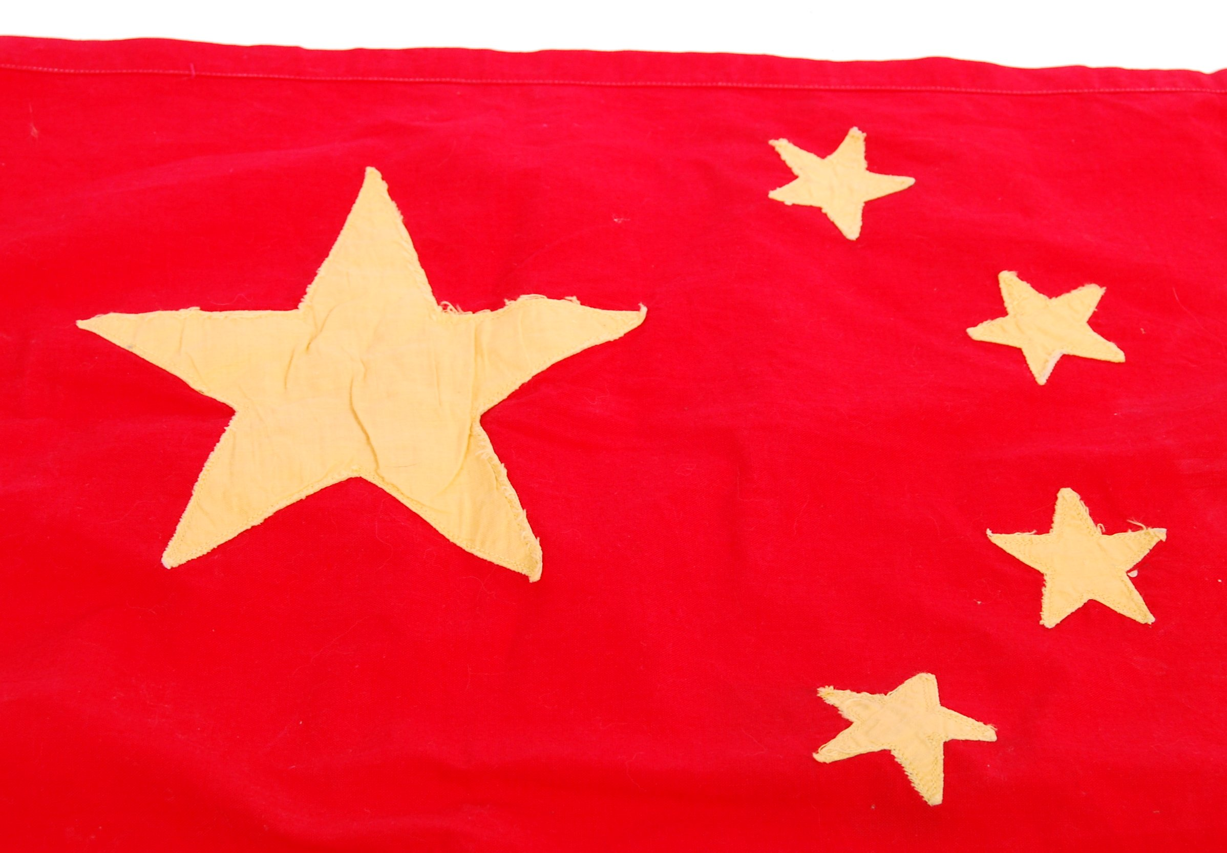 VINTAGE MID-CENTURY 1960'S FLAG OF CHINA - Image 2 of 3
