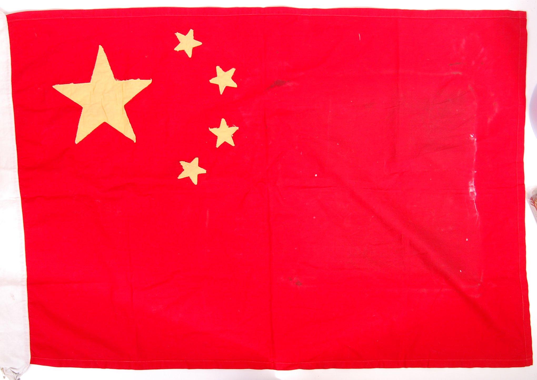 VINTAGE MID-CENTURY 1960'S FLAG OF CHINA
