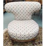A mahogany nursing chair Condition Report: Available upon request