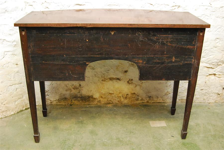 Lot 80 - George III style mahogany Bow front sideboard, early 19th century style - early 20th century,