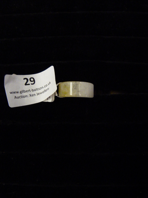 Lot 29 - *Edblad Materia Ring (Jade/Yellow)