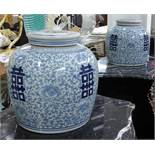 GINGER JARS, a pair, Chinese style blue and white, 22cm H.