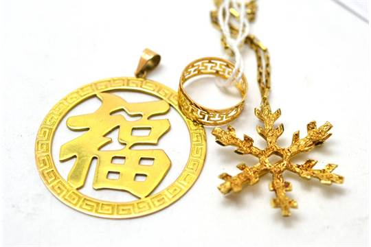 A Snowflake Broochpendant On Chain A 14ct Gold Chinese Symbol