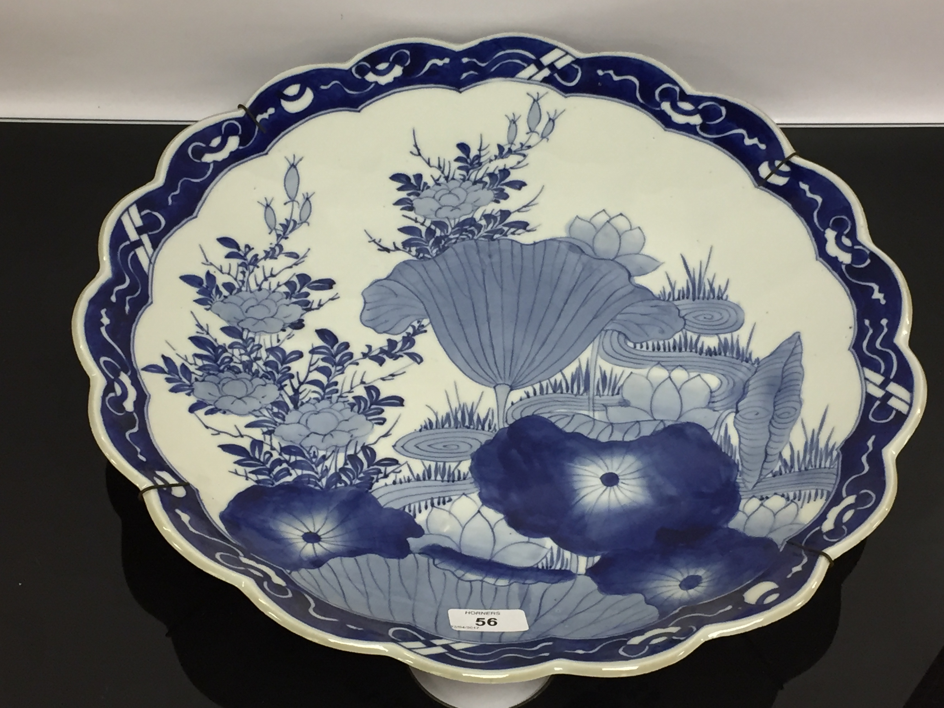 Lot 56 - LARGE BLUE AND WHITE CHINESE CHARGER,