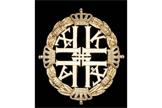Greece Gold Badge For Gentlemen On The Centenary Of The Greek Royal