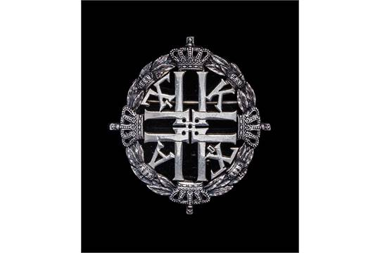 Greece Silver Badge For Ladies On The Centenary Of The Greek Royal