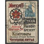 1924 RUSSIAN ADVERTISING LABEL WITH STAMP - 6 KOP MOSKUST