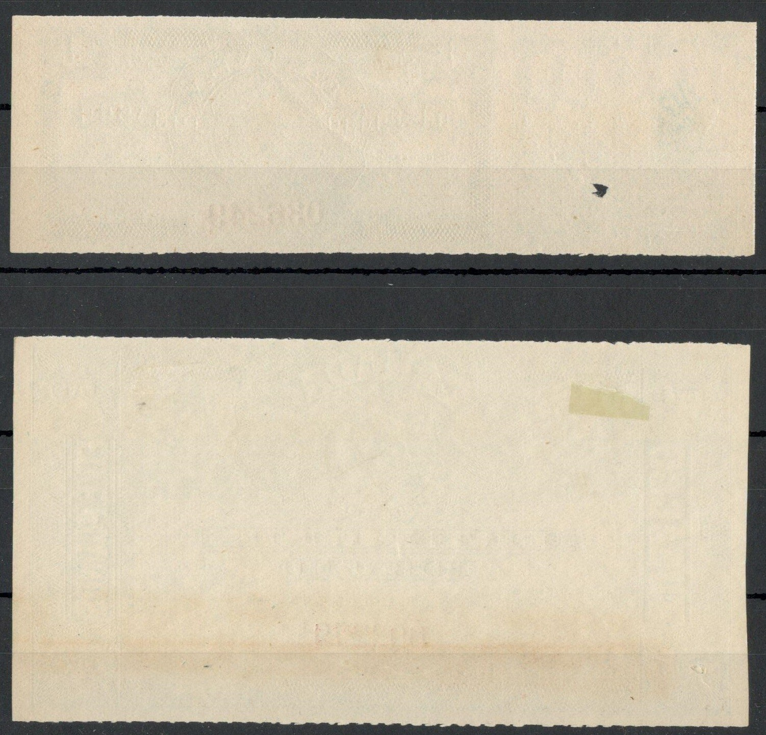CANADA CUSTOMS TOBACCO ENTRY LABEL - Image 4 of 4