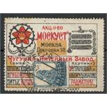 1924 RUSSIAN ADVERTISING LABEL WITH STAMP - 6 KOP MOSKUST HORIZONTAL