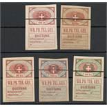AUSTRIAN PRIVATE TELEGRAPH STAMPS - 1870 WIENER PRIVAT-TELEGRAFEN-GESELLSCHAFT