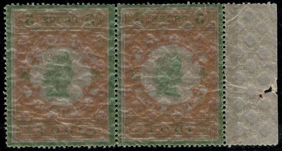 PAIR OF 1904 PROOF REVENUE STEMPELMARKE 5 PROBE 5 E MUSIL OF VIENNA TRANSPARENT PAPER - Image 2 of 2