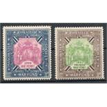 POSTER STAMPS - 1900 MANCHESTER PHILATELIC SOCIETY WAR FUND