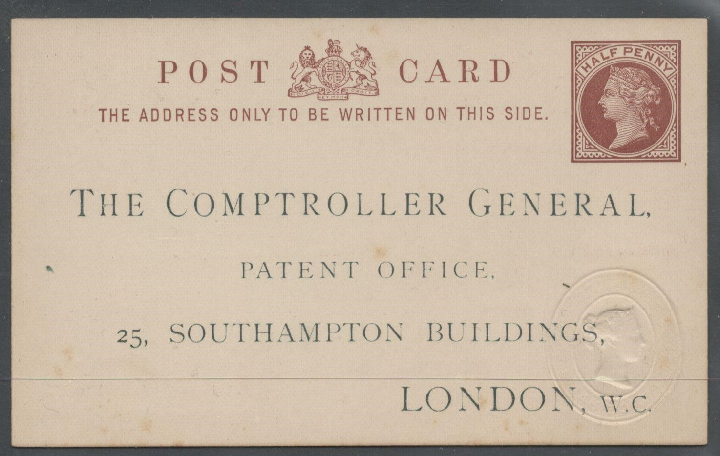 POSTAL STATIONERY POST CARD PATENT FORM QUEEN VICTORIA - SEVEN PENCE HALFPENNY PATENT REVENUE STAMP - Image 2 of 2