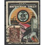 1924 RUSSIAN ADVERTISING LABEL WITH STAMP - 7 KOP