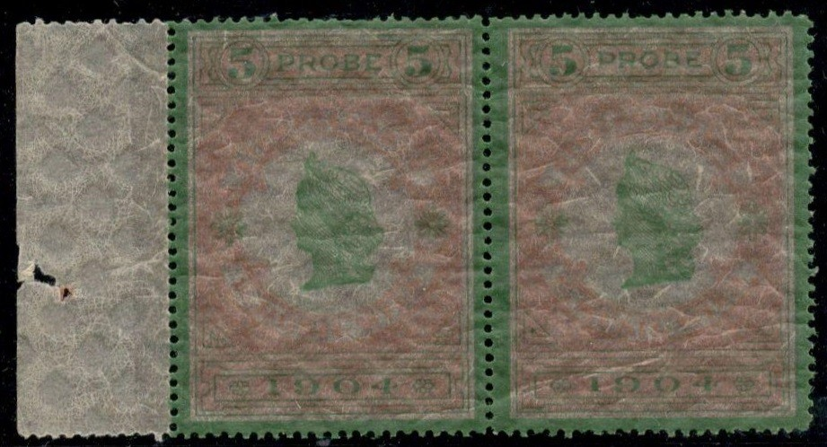 PAIR OF 1904 PROOF REVENUE STEMPELMARKE 5 PROBE 5 E MUSIL OF VIENNA TRANSPARENT PAPER