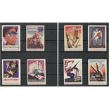 FAMOUS WAR POSTERS STAMPS (24) EIGHT STAMPS PERFORATED