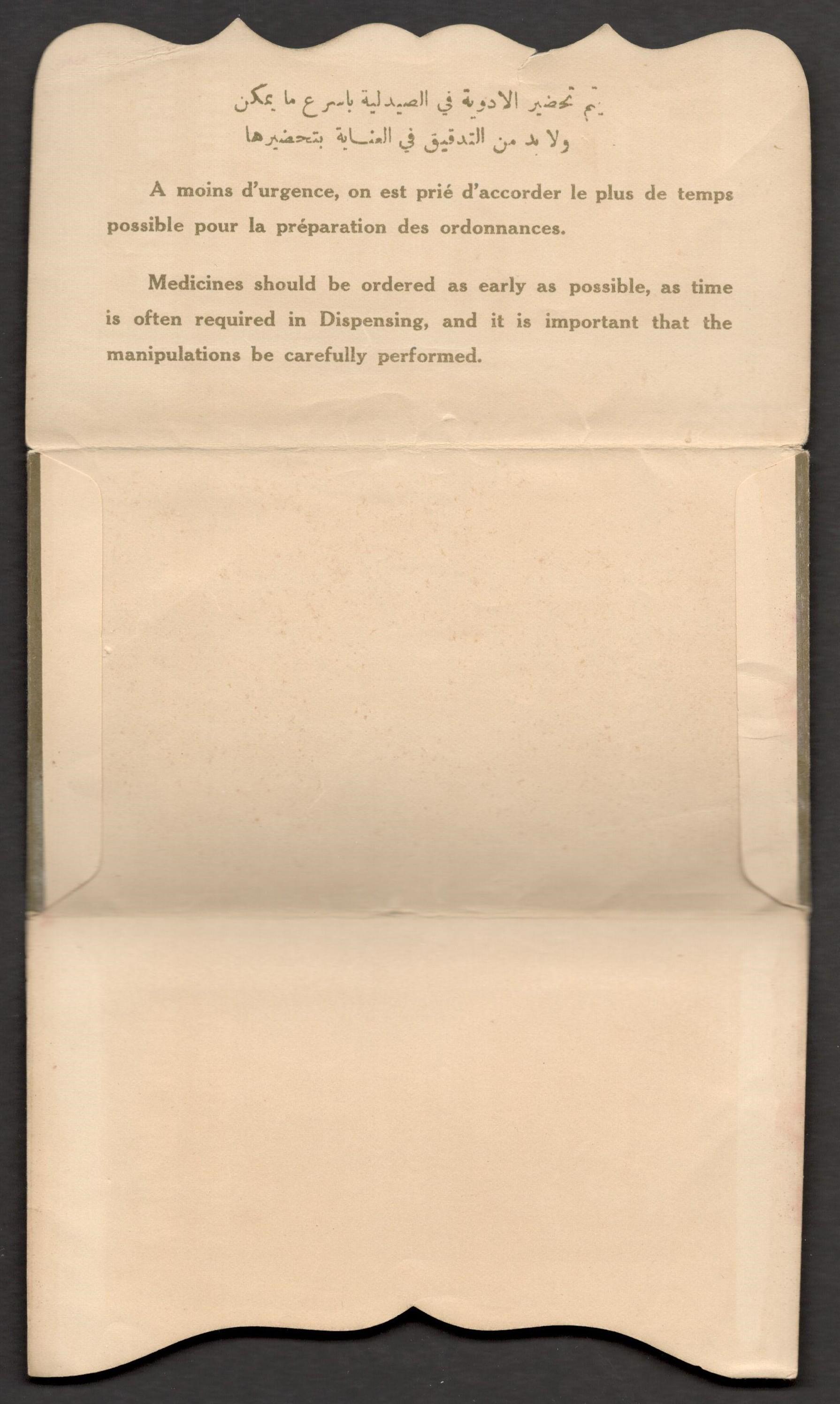 Lot 6 - ILLUSTRATED PHARMACY PRESCRIPTION ENVELOPE - ALEXANDRIE EGYPT
