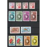 SMALL GROUP OF BAHRAIN MNH STAMPS (14)