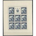 CROATIA MAY 1944 SEMI-POSTAL STAMPS COMPLETE SET OF FOUR SOUVENIR SHEETS