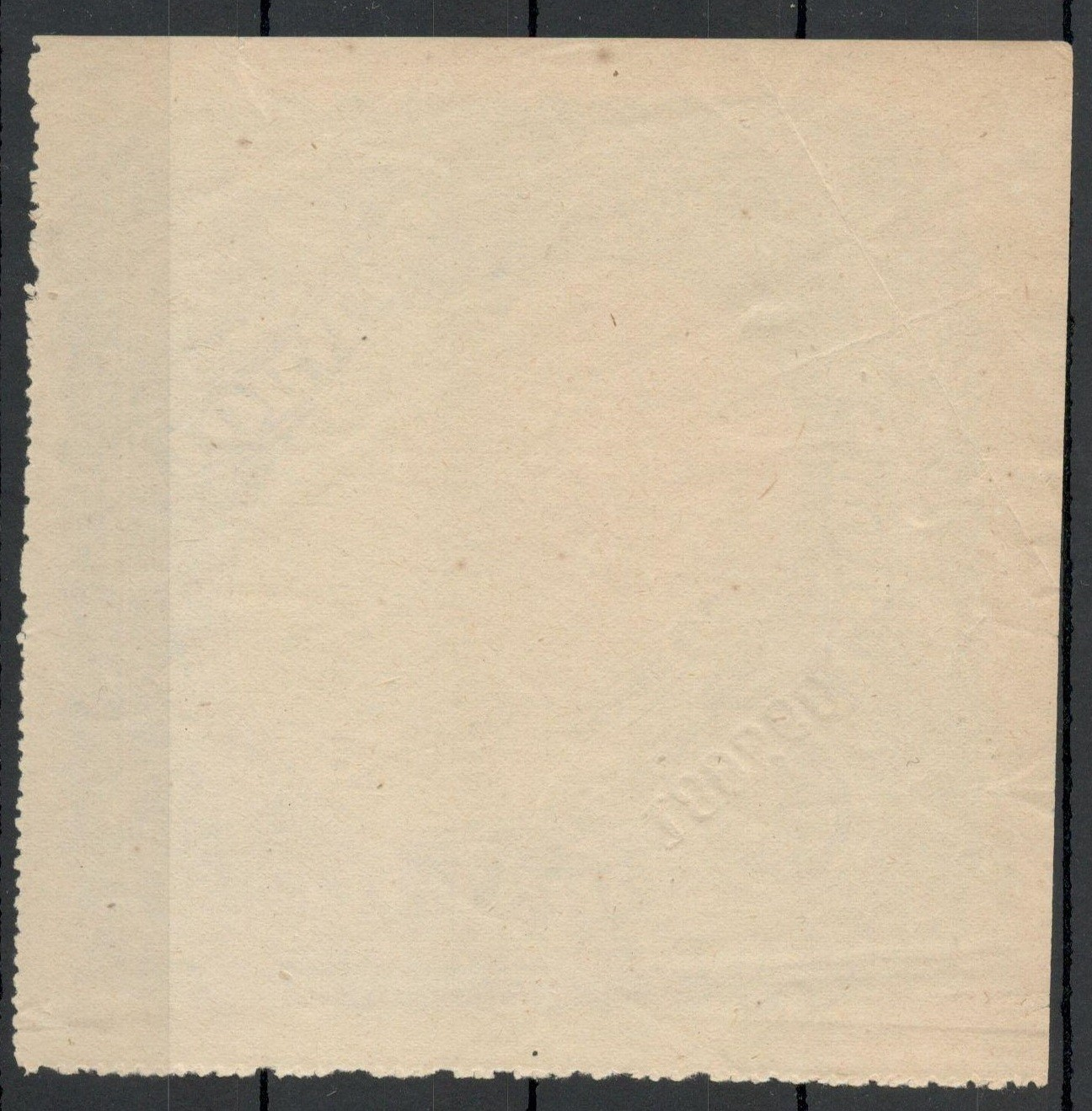CANADA CUSTOMS TOBACCO ENTRY LABEL - Image 3 of 4