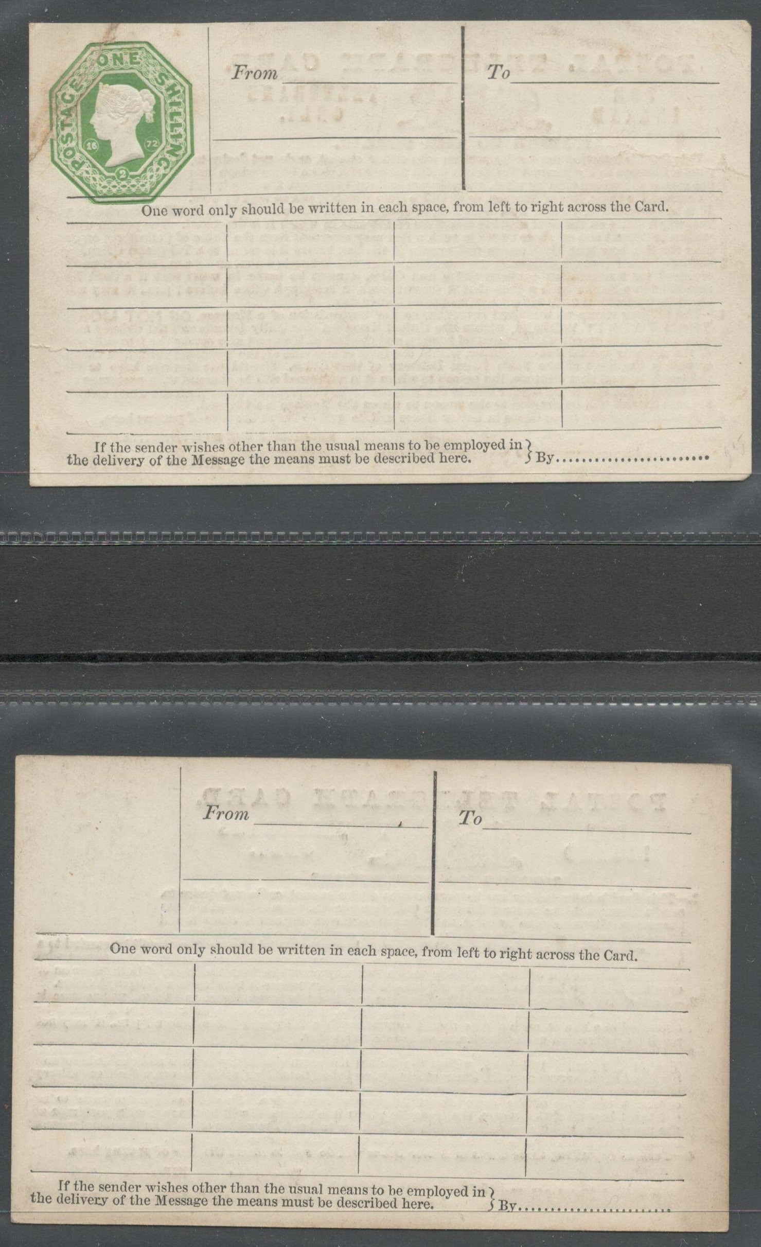 QV POSTAL TELEGRAPH CARDS (ONE WITH EMBOSSED 1 SHILLING STAMP) FOR INLAND TELEGRAMS ONLY (2)