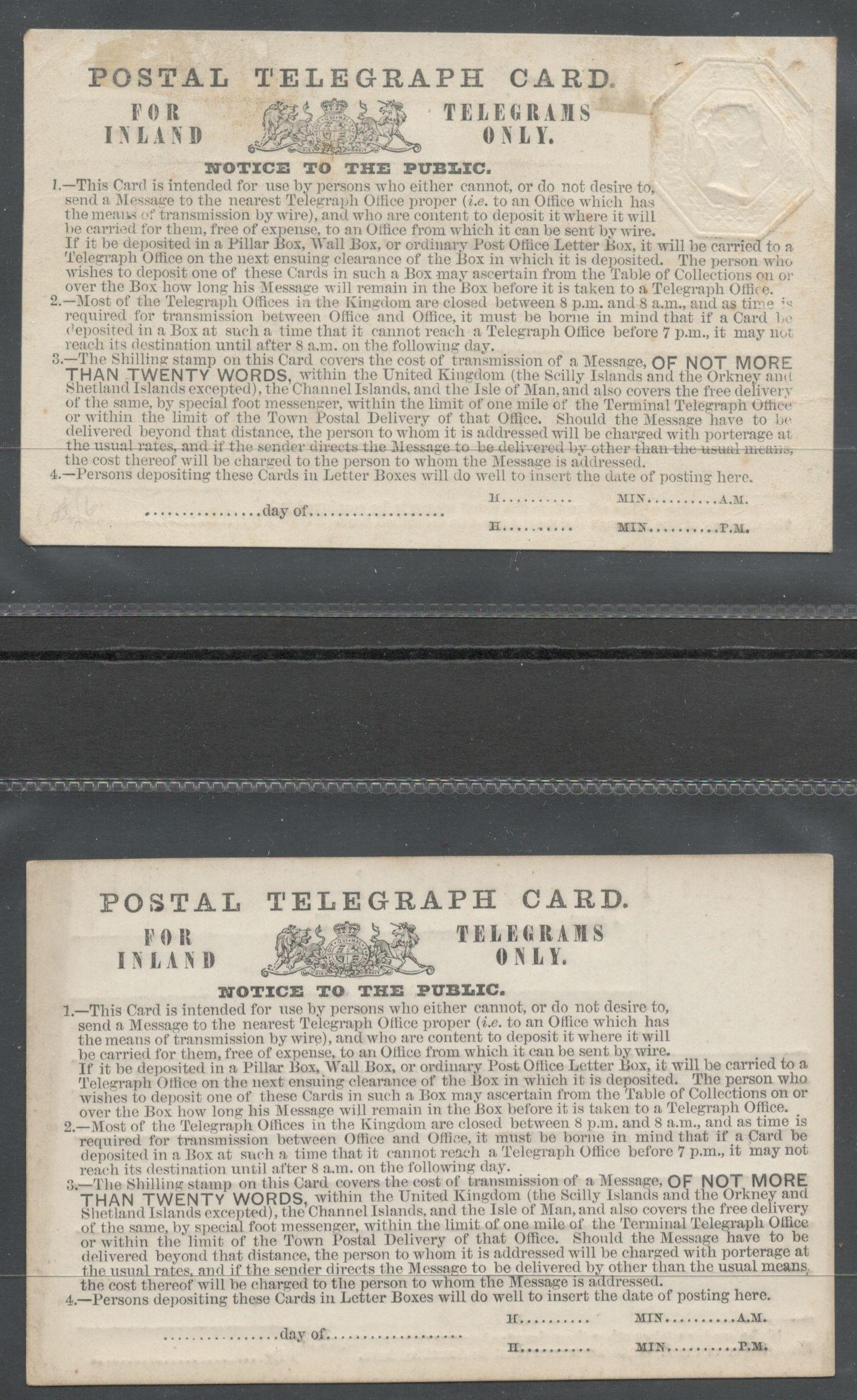 QV POSTAL TELEGRAPH CARDS (ONE WITH EMBOSSED 1 SHILLING STAMP) FOR INLAND TELEGRAMS ONLY (2) - Image 2 of 2