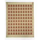 1916 RUSSIAN COMPLETE SHEET OF 100 3k STAMP MONEY