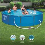 Bestway Round Frame Swimming Pool, 30 Inch Deep, 12 ft RRP £179.99