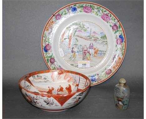 A Chinese Famille Rose porcelain circular plate decorated to centre with figures on a terrace within floral border, 25 cm dia