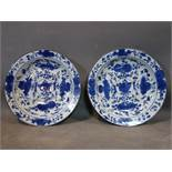 A pair of large Chinese blue and white deep dishes, Kangxi, diam. 31 cm, 18th century