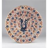 Arte Islamica A Hispano Moresque lustre pottery charger Spain, 19th century .