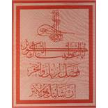 Arte Islamica A red cut calligraphy reading Sura n. 108Turkey, 20th century .