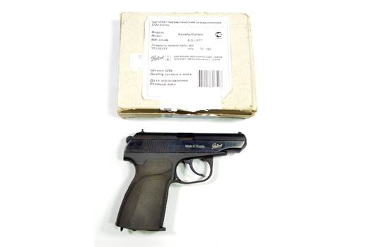 A boxed Baikal MP-654K  177 CO2 air pistol  CONDITION REPORT